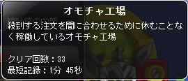 Maple140130_121941.jpg