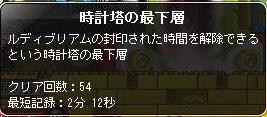 Maple140130_121943.jpg