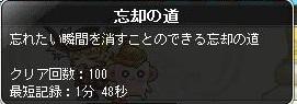 Maple140130_122043.jpg