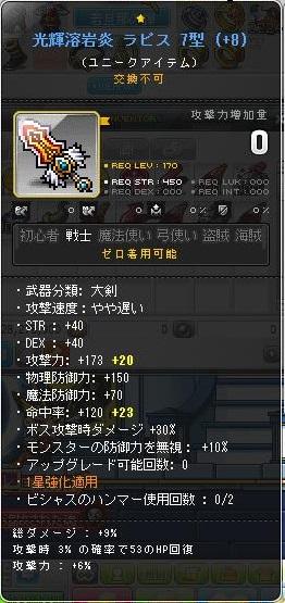Maple140130_122926.jpg