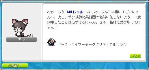 Maple140130_171831.jpg
