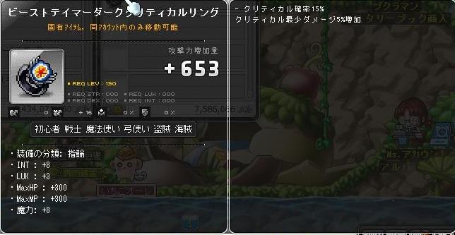 Maple140130_171909.jpg
