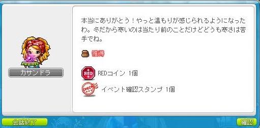 Maple140202_230308.jpg
