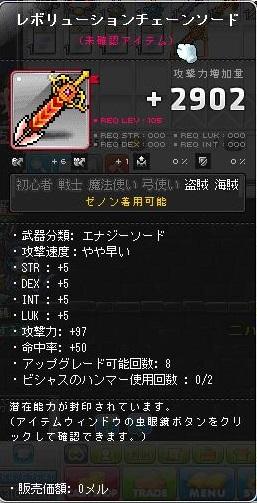 Maple140202_232923.jpg
