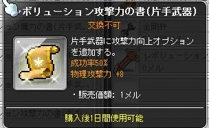 Maple140202_234015.jpg