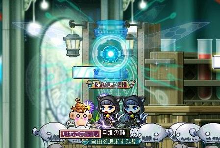 Maple140204_010320.jpg