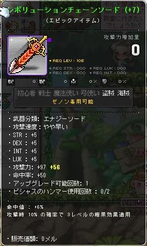 Maple140209_011938.jpg