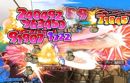 Maple140209_214553.jpg