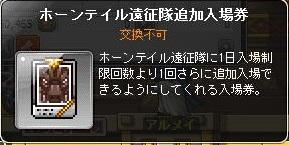 Maple140210_000632_20140210013219728.jpg