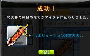 Maple140210_003454.jpg