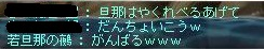 Maple140210_003656.jpg