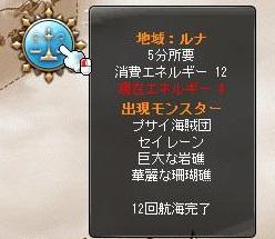 Maple140211_233106.jpg