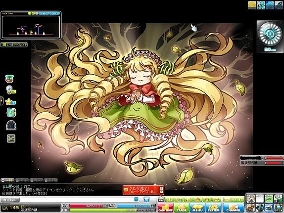 Maple140212_002157.jpg