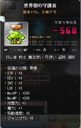Maple140212_002310.jpg