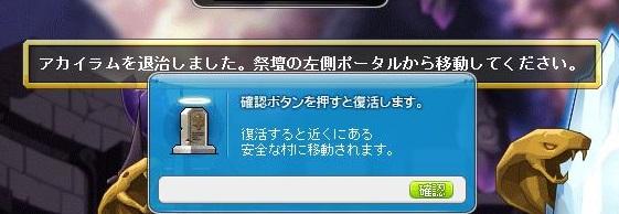 Maple140212_193341.jpg