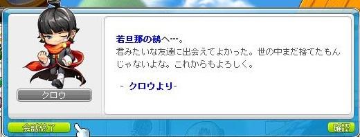 Maple140214_072450.jpg