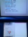 2014101221540000.jpg