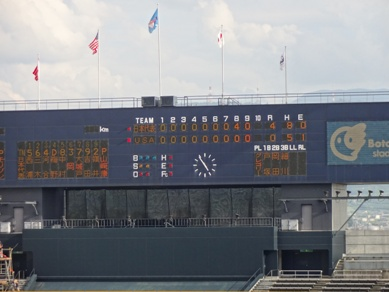 日米大学野球