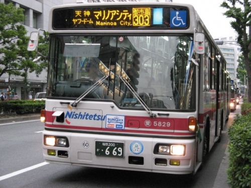 5257.jpg