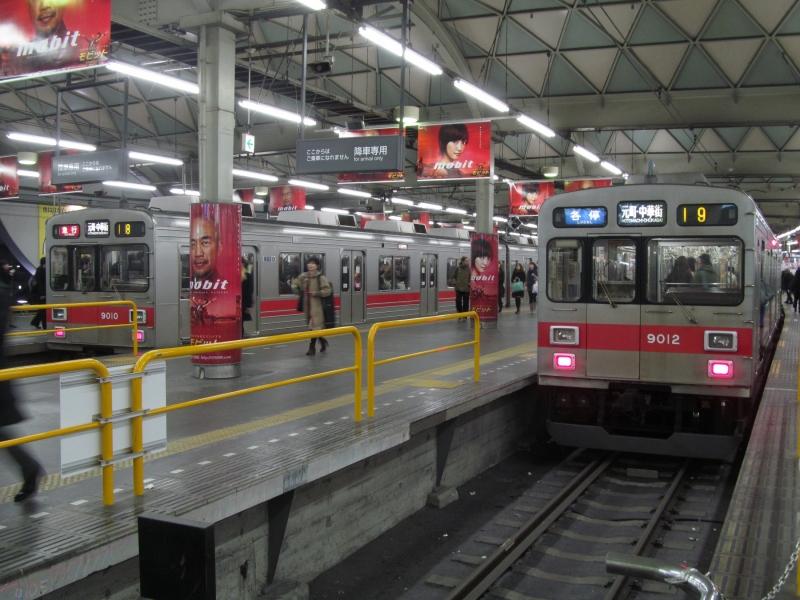 石川台の鉄活動日記-9010F&9012F