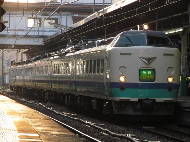 石川台の鉄活動日記-485 T16 くびき野