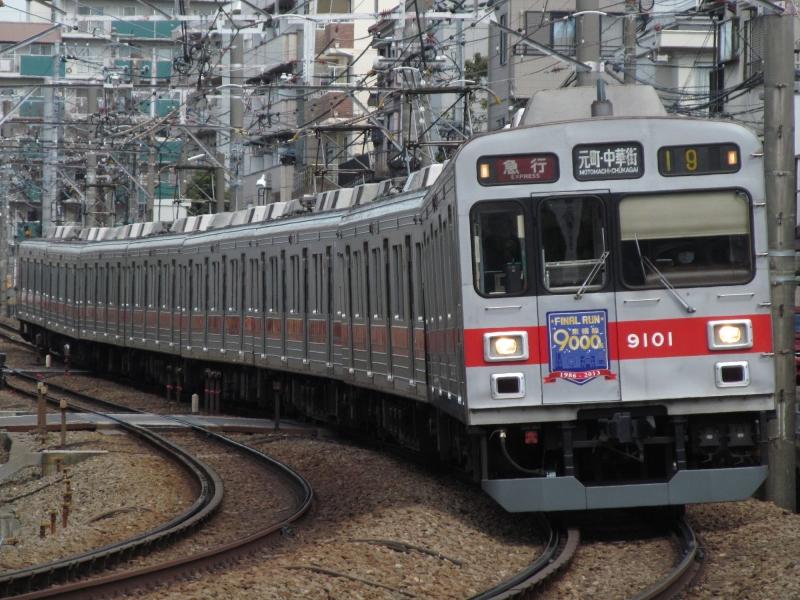 石川台の鉄活動日記-9001