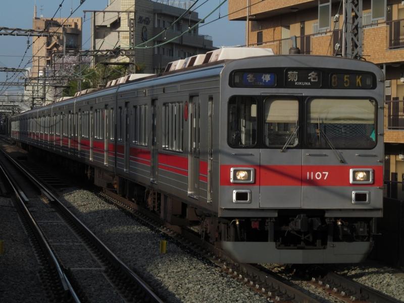 石川台の鉄活動日記-1000