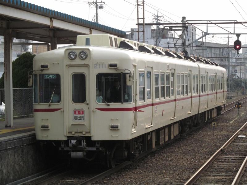 石川台の鉄活動日記-一畑2000 京王リバイバル