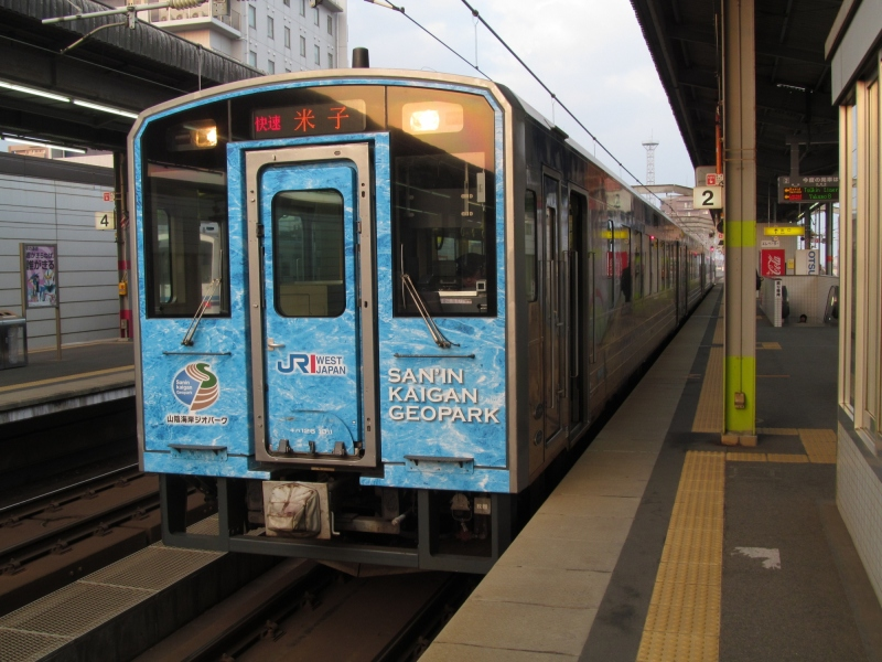 石川台の鉄活動日記-キハ126-1011