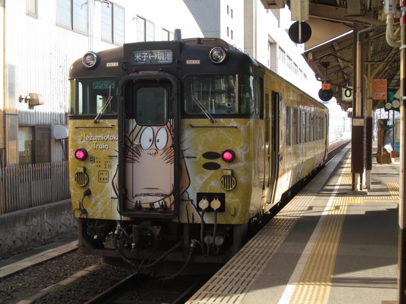 石川台の鉄活動日記-キハ40-2115