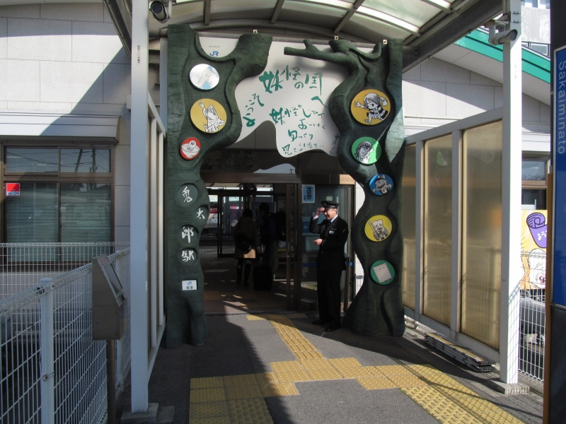 石川台の鉄活動日記-境港駅