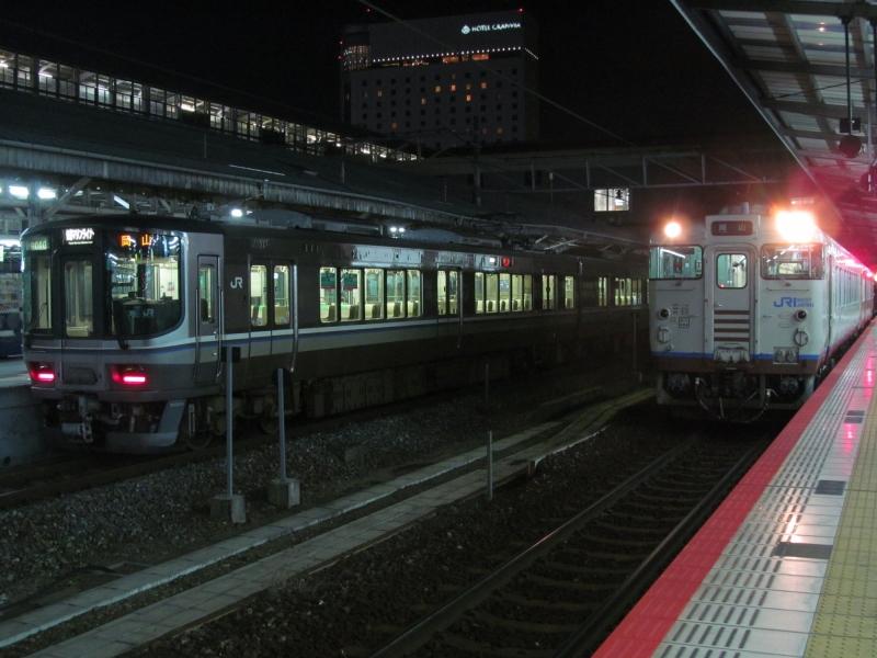 石川台の鉄活動日記-223マリンライナー&キハ40