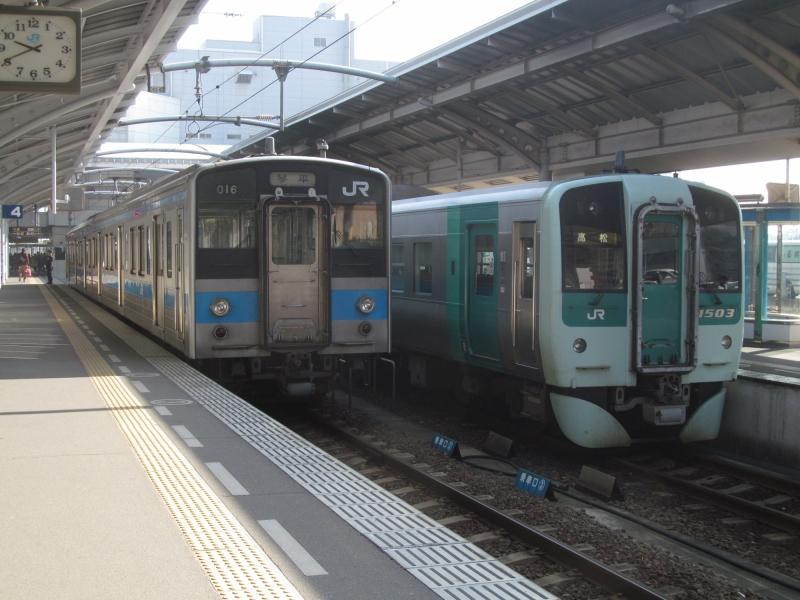 石川台の鉄活動日記-121&1500