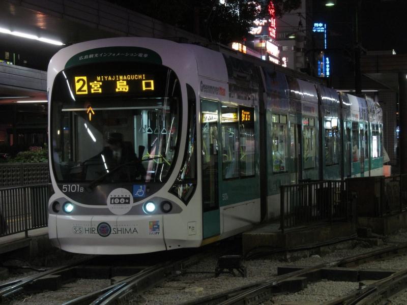 石川台の鉄活動日記-広電
