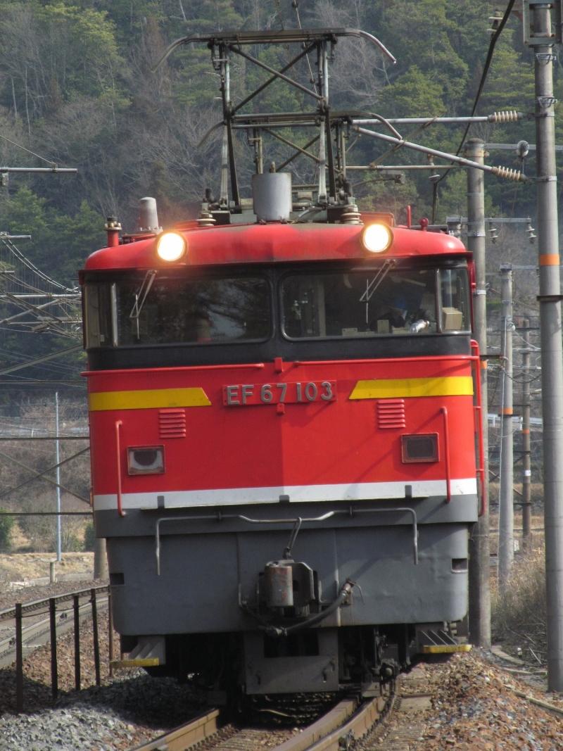石川台の鉄活動日記-EF67-103