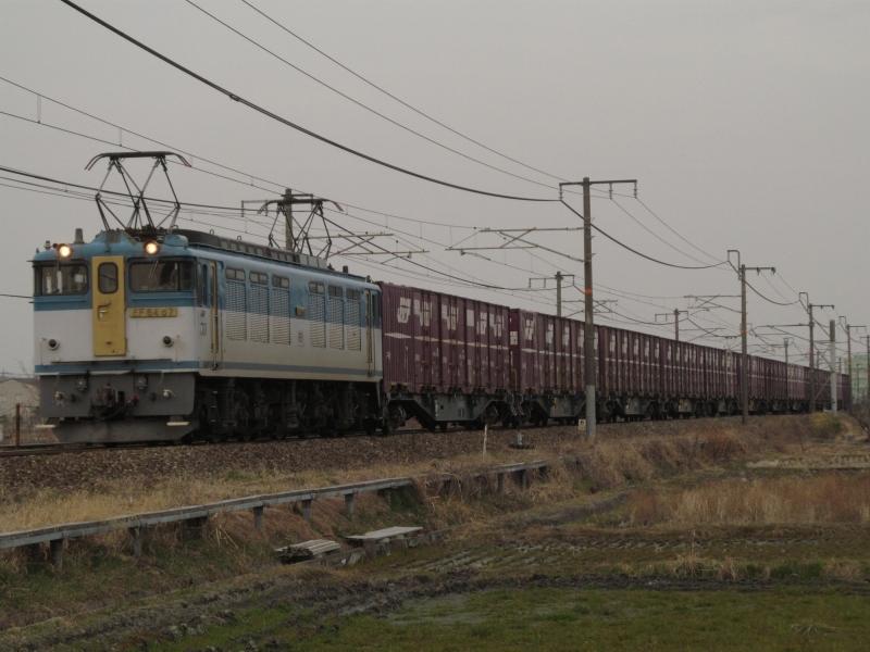 石川台の鉄活動日記-EF64-67