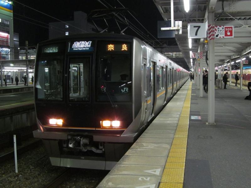 石川台の鉄活動日記-321D快速