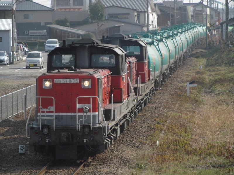 石川台の鉄活動日記-DD51重連タキ貨物 1