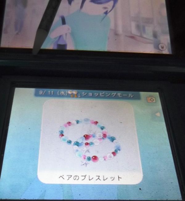 2013凛子記念日・記念品