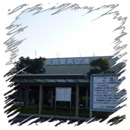 20131125182807e92.jpg