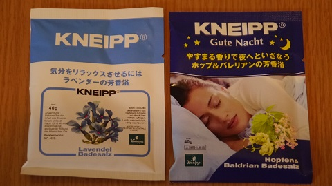 KNEIPP Gute Nacht バスソルト