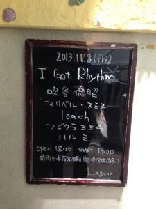 11/8/2013