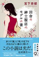 book21a.jpg