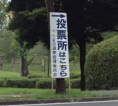 uchigohan50.jpg