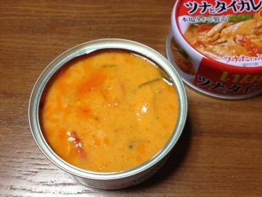 uchigohan51-2.jpg