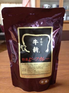 uchigohan52.jpg