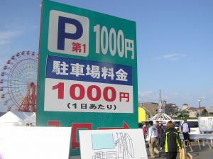 P1010004_convert_20131110201352.jpg