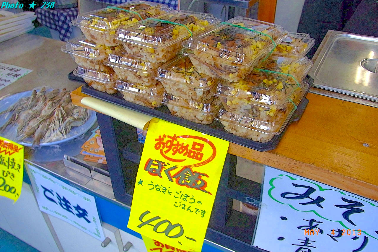 13-Kaikokan006.jpg