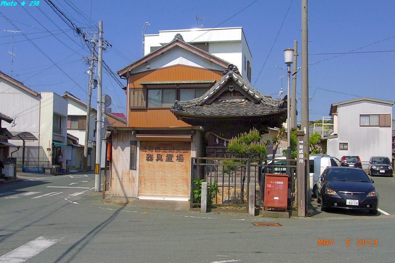 130505-Sanpo12.jpg