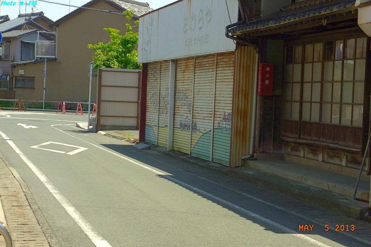 130505-Sanpo25.jpg